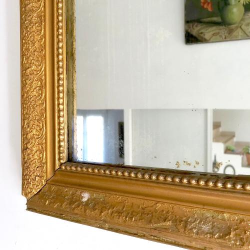 Miroir mercure Louis Philippe